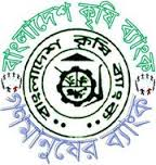 Bangladesh Krishi Bank