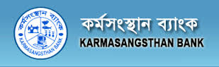 Karmasangstan Bank